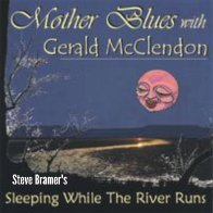 Glory Train_Steve Bramer's Mother Blues