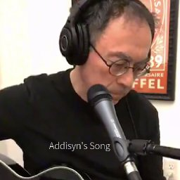 Addisyn's Song