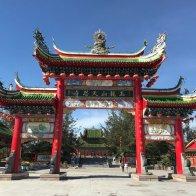 龙门  The Dragon Gate