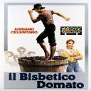 Adriano Celentano (il Bisbetico Domato) - Fiori & Fantasia (DJ Alvin Remix)