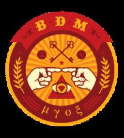 BDM Recruit