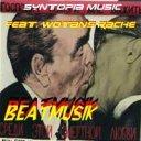 Old Song -Beatmusik-