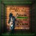 Blackwater's Music Shack