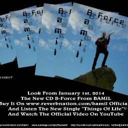 BAMIL New CD 'B-Force' Release